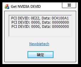 Get NVIDIA DEVID