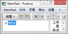 MemPad - Punk.lst - 7capture