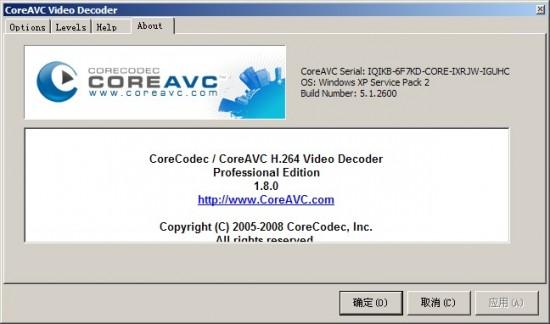 CoreAVC 1.8